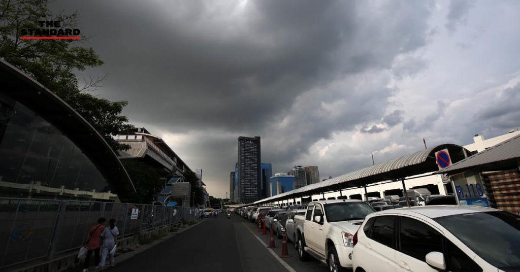 กรมอุตุนิยมวิทยา ฝนตกในกรุงเทพฯ