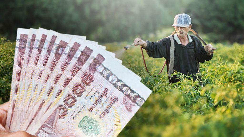 ธ.ก.ส. โอนเงินให้ เกษตรกร