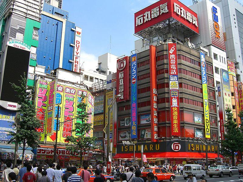 เศรษฐกิจตกต่ำของญี่ปุ่น