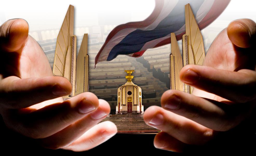 การเมืองไทยที่กำลังเกิดขึ่น