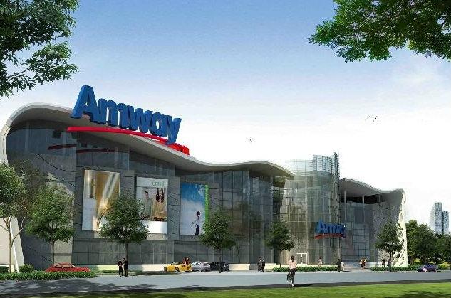 บริษัท Amway เข้าสู่ตลาดหลักทรัพย์ เน้นการเปิดโอกาสทางด้านตลาดสุขภาพ