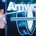 บริษัท Amway เข้าสู่ตลาดหลักทรัพย์